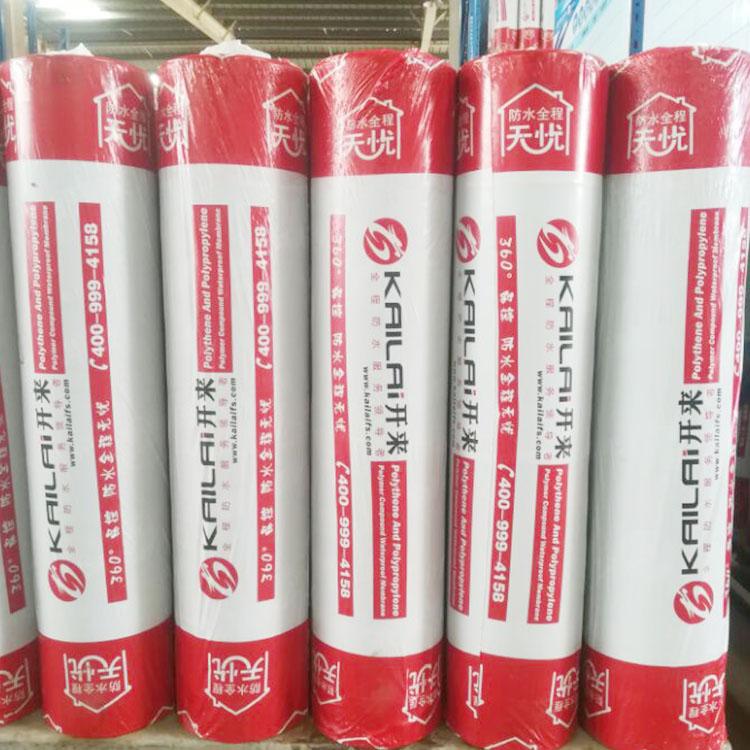 什么是sbs改性沥青防水涂料与APP改性沥青防水卷材有什么区别?